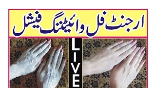 Beauty Tips Full Whitening Facial Urget Rang Gora 20 minute main In Urdu